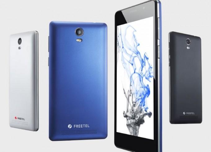 priori3S LTE