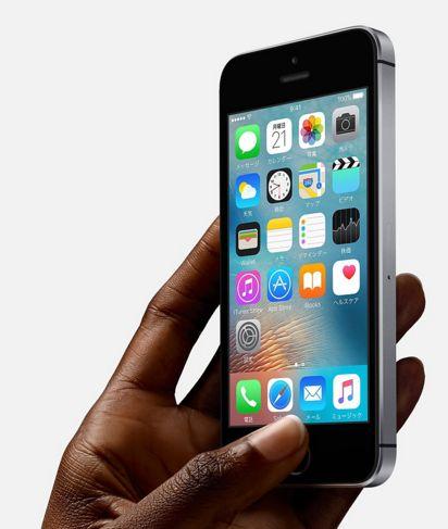 iphone se 小型