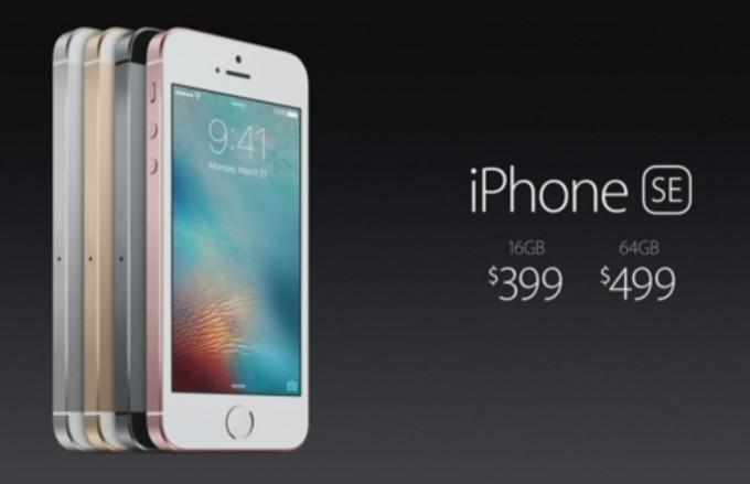 iphone-se7
