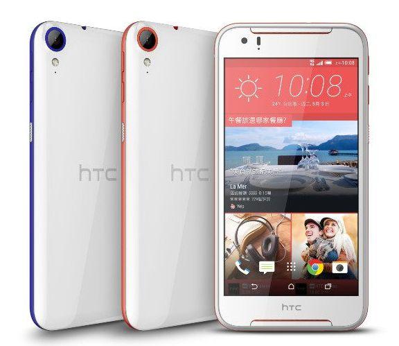 HTC Desire 830/825の日本版発売は?5.5FHD/3GB/MT6753Tミドルスペック機