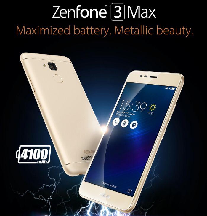 ZenFone 3 Maxを損せず最安価格で買う方法【ZC520TL】ASUS