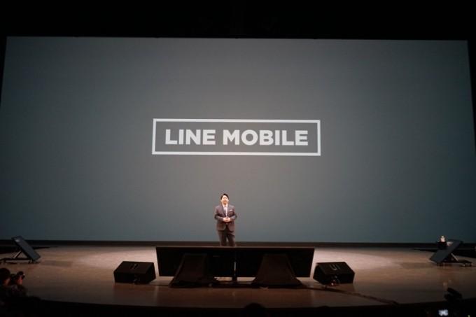 LINEモバイル2