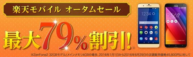 %e6%a5%bd%e5%a4%a979