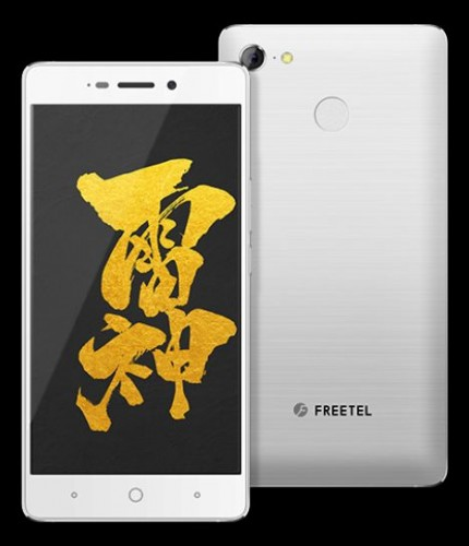 freetel-raijin_2