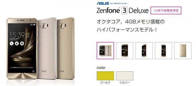 zenfone-3-dx