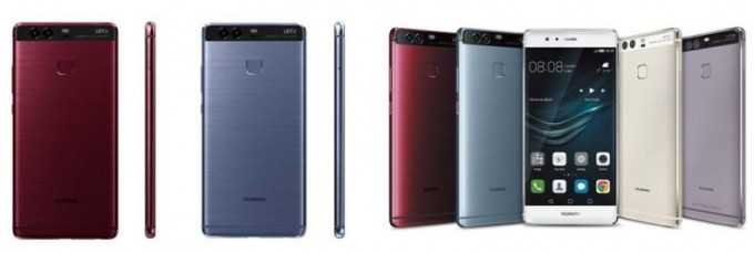 huawei-p9-new-color