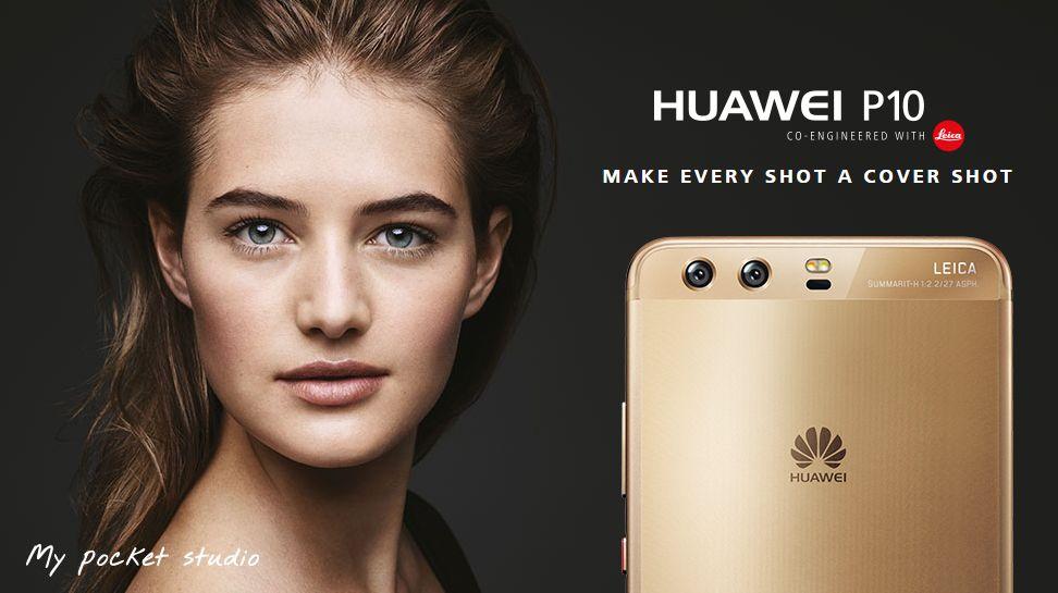 Huawei P10、P10 Plus、P10 liteの日本版発売決定!【Kirin960/4GB/32GB】