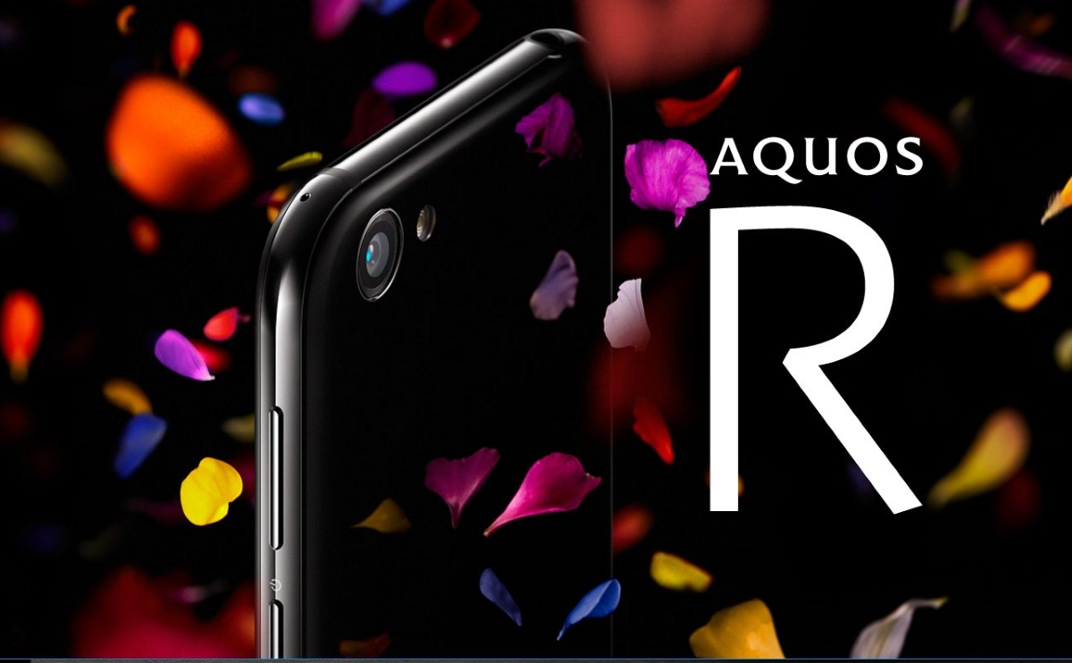 AQUOS Rはドコモ・au・ソフトバンク2017夏モデル!5.3インチWQHD/Snapdragon 835/4GB/64GB【SHARP】