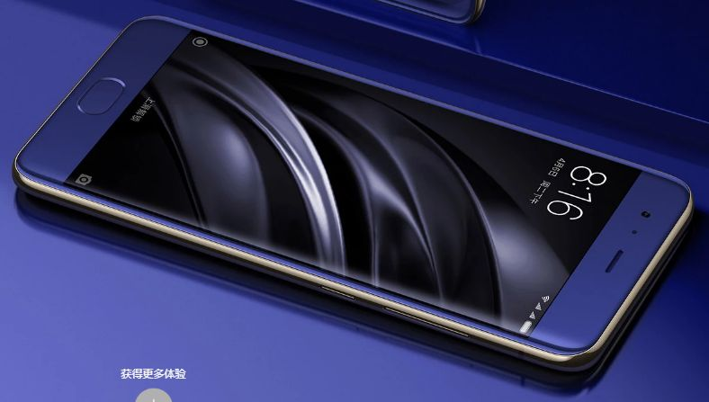 Xiaomi Mi 6の日本発売は?ハイスペックなのに中国では4万円~!Snapdragon 835/6GB/64GB【シャオミ】