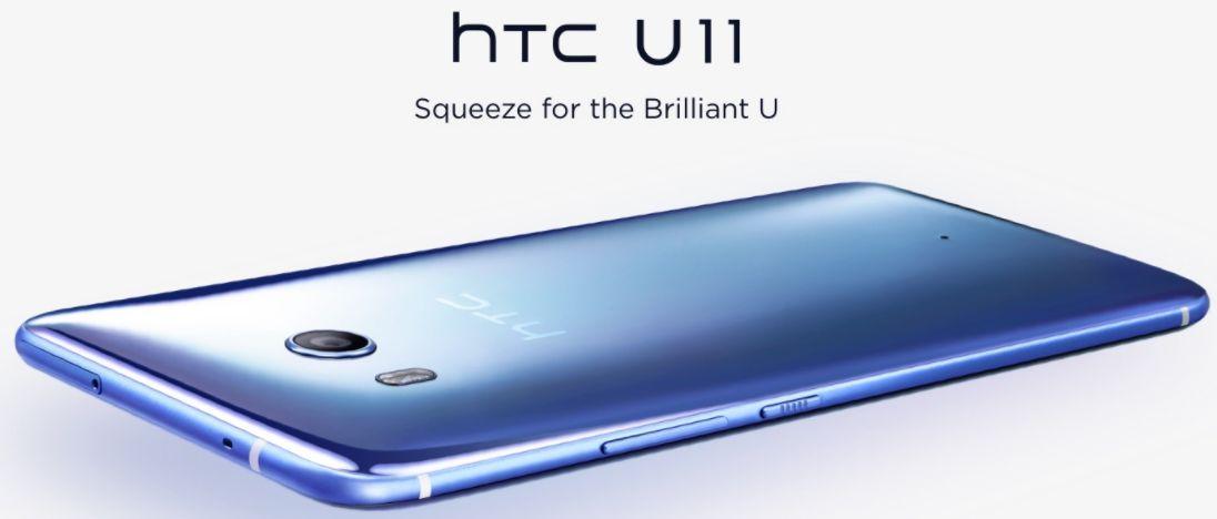 HTC U11はau2017夏モデル?世界最高レベルのカメラを搭載、握る事で色々な機能が使える Snapdragon835/4GB/64GB