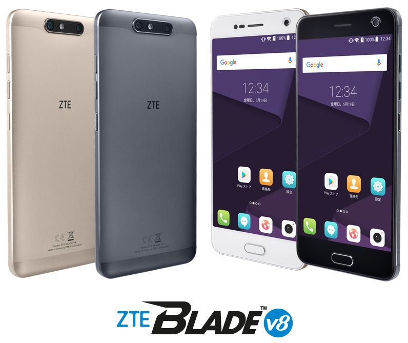ZTE BLADE V8発売!DSDS対応、デュアルカメラ搭載で34,800円のバランスの良いミドルスペック機【ZTE】