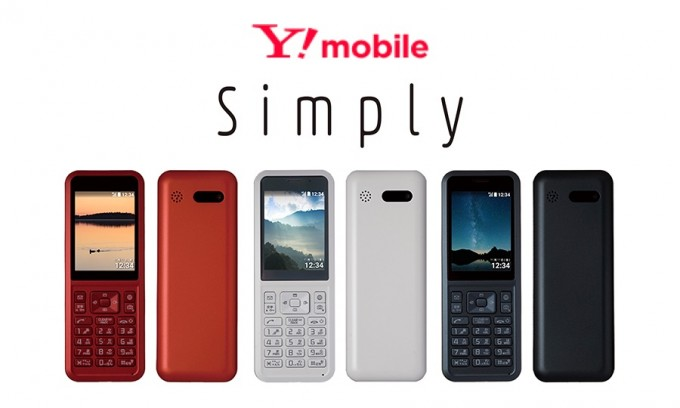 simply y-mobile2