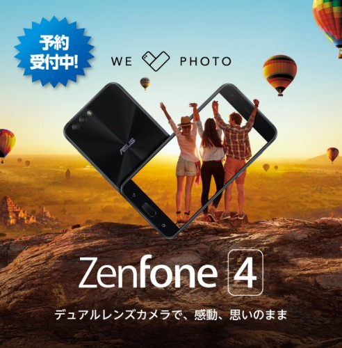 zenfone 4 201709