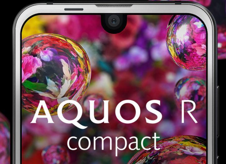 AQUOS R compact SH-M06  SIMフリーモデルが1月下旬発売!小型高性能機【SHARP】