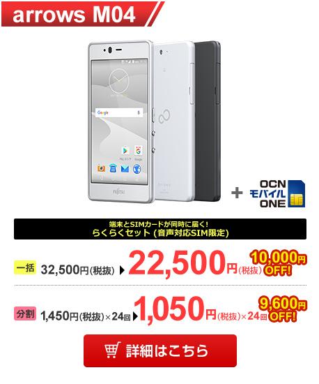 goo sim seller 201711_4
