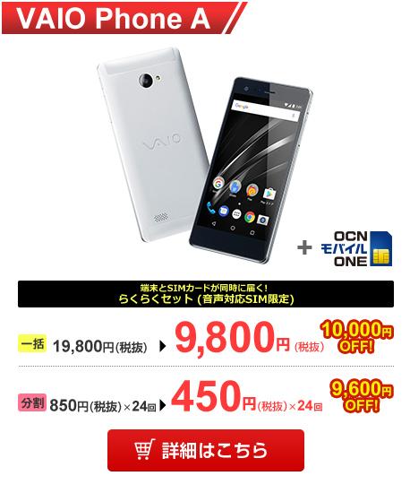 goo sim seller 201711_5