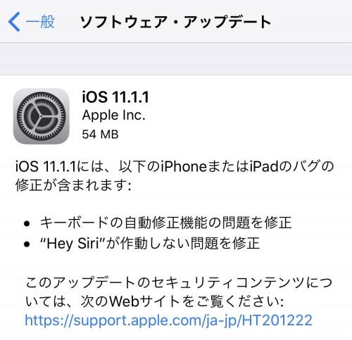ios1111