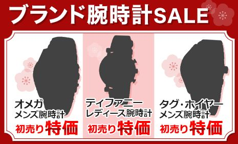 キタムラ福袋2018_5