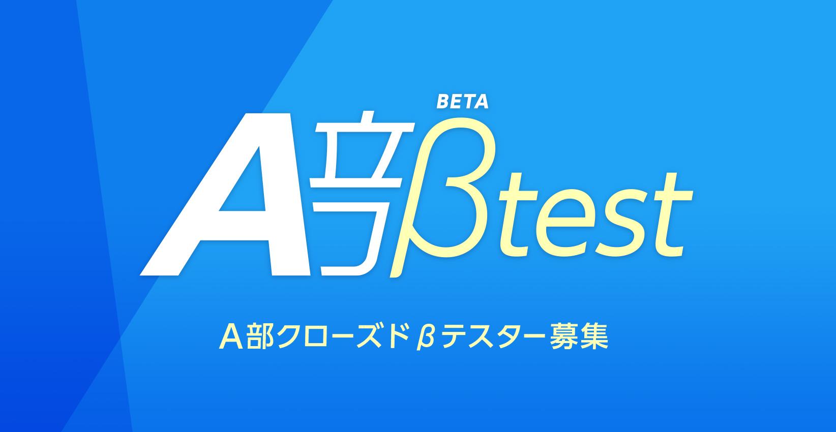 ZenFone 3 (ZE520KL)Android8.0先行アップデートテスター募集開始!【ASUS】