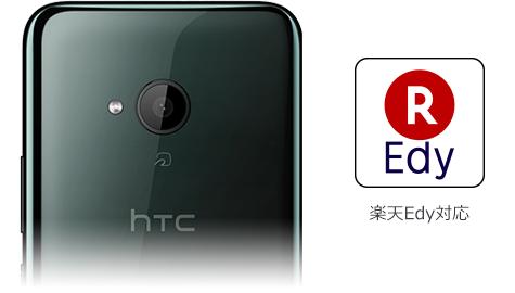 HTC U11 life_4