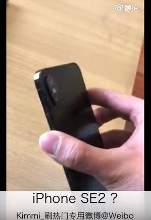 iphone se 2_2