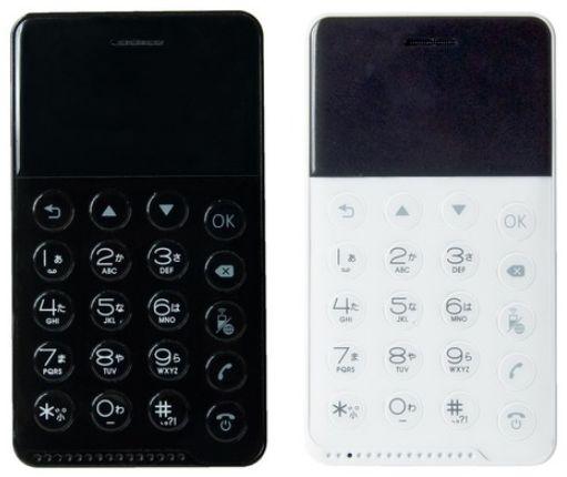 NichePhone-S_5