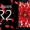 AQUOS R2は2018夏モデル!最高性能のフラグシップモデル6インチ/SDM845/4G/64G【SHARP】SH-03K SHV42
