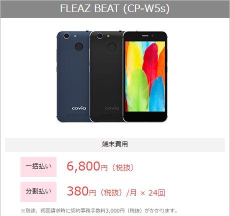fleaz beat_7