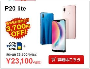goo sim seller 201807_2