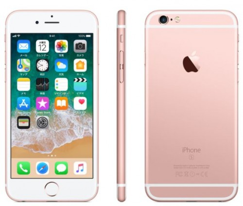iphone 6s docomo with