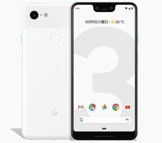 Google Pixel 3/Pixel 3 XL日本版発売!性能価格評判まとめドコモ、ソフトバンク版も発売【製造元は不明?】