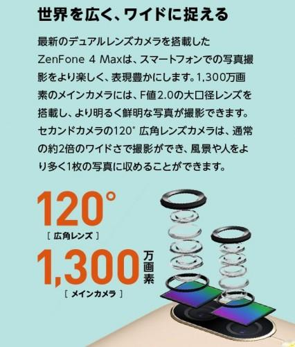 zenfone 4 max5