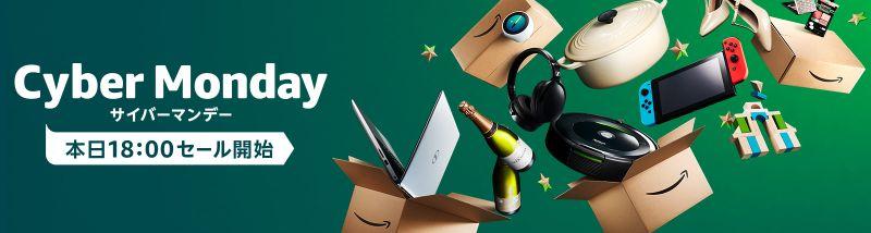 Amazonサイバーマンデー2018でSIMフリースマホを買うならこれだ!【Huawei P20、P20 lite、OPPO R15等】