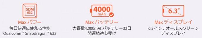 zenfone max m2_3
