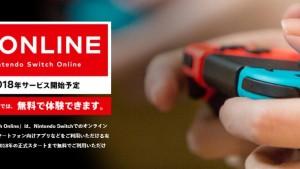スプラトゥーン2と連携出来るイカリング2とは?スマホアプリNintendo Switch Onlineが7/21配信開始!【Nintendo Switch】