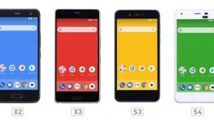 Android One X2、X3の価格・口コミ評判・どっちが良い?オススメポイントを解説!【ワイモバイル】