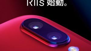 OPPO R11s日本版の発売日・価格・評判は?6インチ有機EL/SDM660/4GB/64GBの高性能機 DSDS対応【アジア1位メーカー】