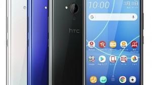 HTC U11 life 楽天モバイルで販売開始!最安価格、評判は?おサイフケータイ、防水対応【Android One X2と同じ機種】