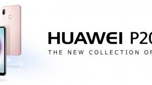 HUAWEI P20 liteを最安価格で買う方法!口コミ評判レビューまとめ【goo sim sellerで14,800円!】