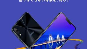 日本版ZenFone 5、5Z、5Q発売決定!最安価格は?DSDS対応高コスパ【ASUS】ZE620KL ZS620KL ZC600KL