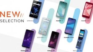 au2018夏モデルを買うならどれ?AQUOS R2 SHV42、Galaxy S9 SCV38、HUAWEI P20 lite HWV32、Xperia XZ2 SOV37等を用途別にオススメを解説!