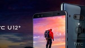 HTC U12+日本版発売決定!性能・評判・発売日まとめ【SIMフリーでおサイフケータイ対応のハイスペック機】