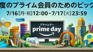 AmazonプライムデーのSIMフリースマホを買うならこれだ!【ZenFone 3、ZenFone 4、Moto G5s Plus、Oppo R11sが安い!】
