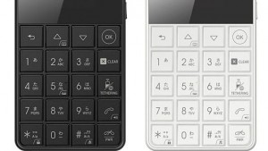 NichePhone-S 4G登場!性能アップしたLTE対応SIMフリーガラケー口コミ評判まとめ【ドコモ・ソフトバンク対応】