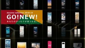 ドコモwith2018秋冬モデルAQUOS sense2 SH-01L、Galaxy Feel 2 SC-02L他の性能評判まとめ【2017の機種情報もあり】