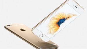 iPhone6sソフトバンク版を限定キャッシュバックで損せず購入する方法【アイフォン6s格安購入】softbank・MNP