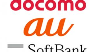 ドコモ、au KDDI、ソフトバンクの実効速度比較【通信速度におけるガイドライン】