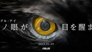 ZenFone Zoom発売!光学3倍ズームハイスペックSIMフリー機【ASUSゼンフォンズーム】