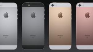 iPhone SE正式発表!A9搭載でiPhone6sと互角の最強4インチスマホ登場