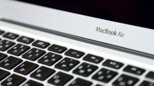 アップルの福袋「Lucky Bag 2016」は発売されない?2015の様子から予想してみる【Apple Store】